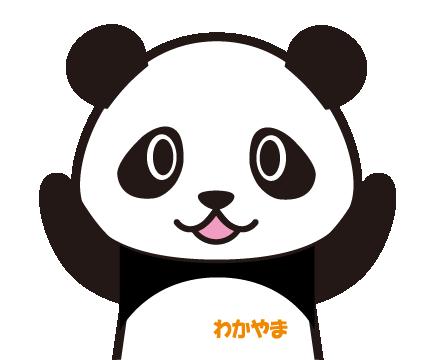 和歌山シンボルキャラクター「わかぱん」