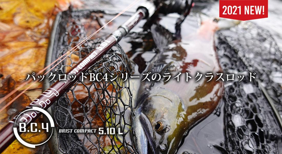 BC4(ビーシーフォー)5.10L