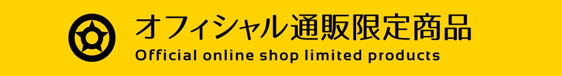 オフィシャル通販限定商品|ベイトロッド専門メーカーFishman(フィッシュマン)オフィシャルオンラインショップ