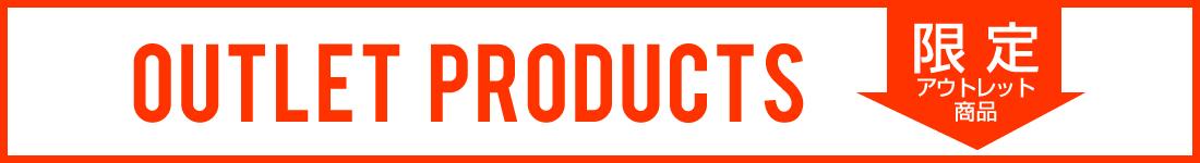 限定アウトレット商品|ベイトロッド専門メーカーFishman(フィッシュマン)オフィシャルオンラインショップ
