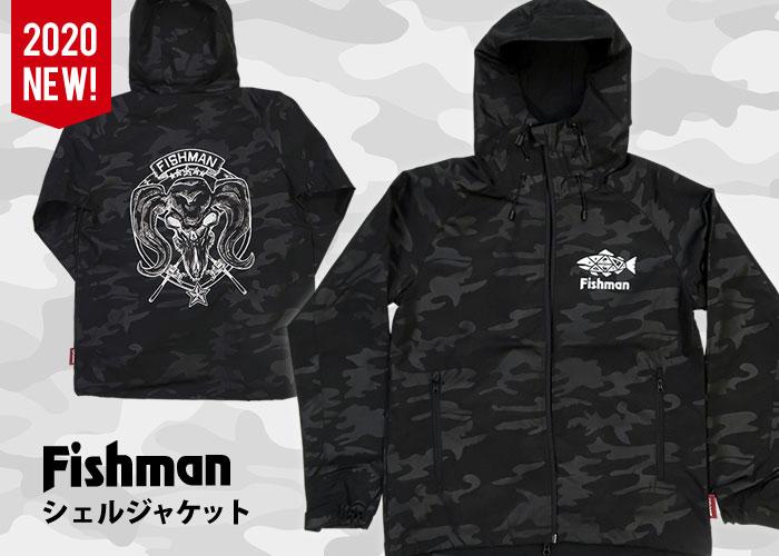 Fishaman(フィッシュマン)シェルジャケット