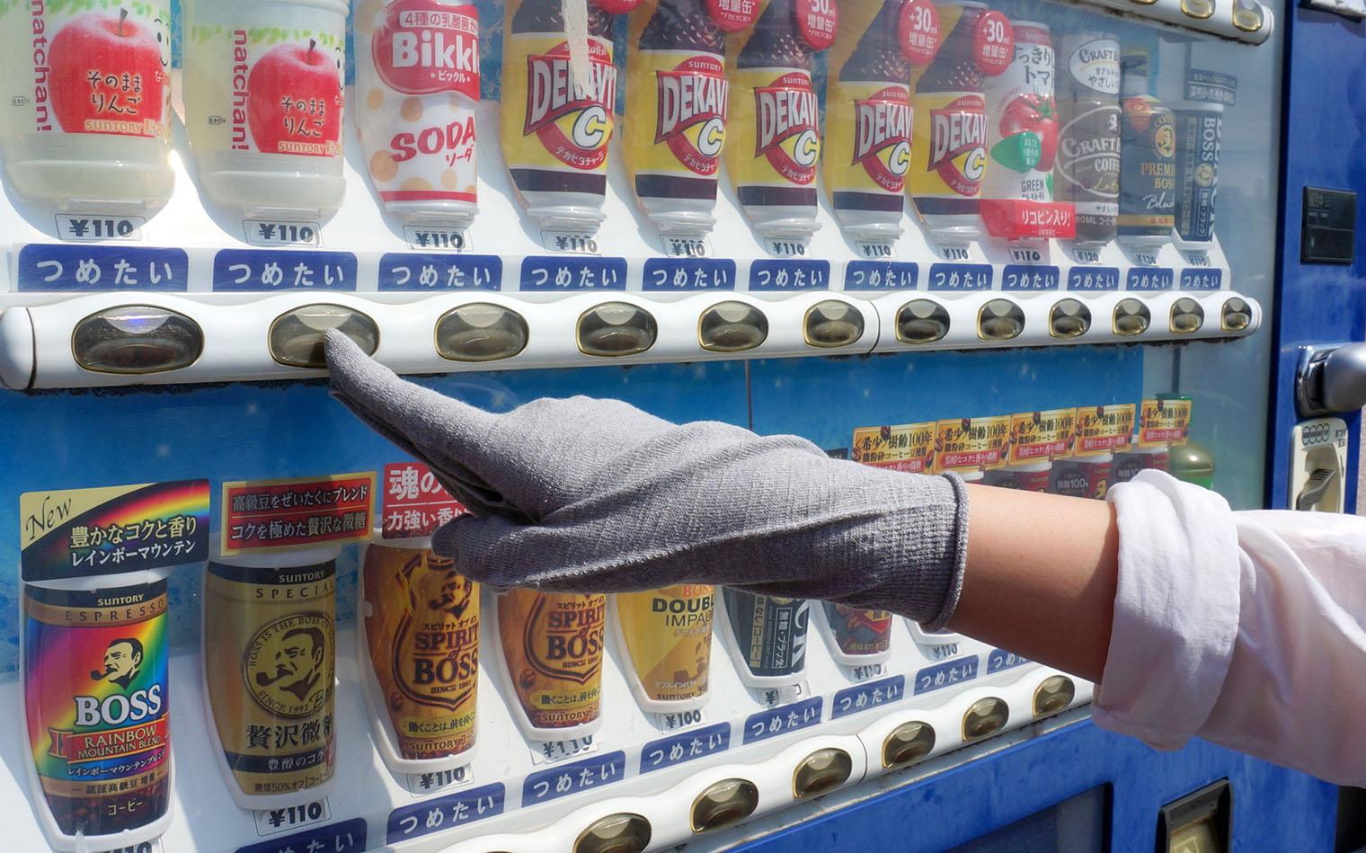 ハンドカバー てをつつむ ウイルス予防 薄手 綿レーヨンシルク