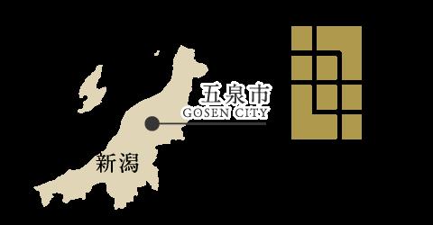 Gosen Knit(五泉ニット)