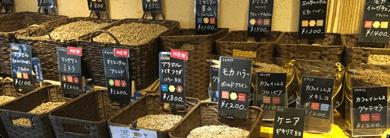 100種類以上の珈琲豆から厳選した特製ブレンド
