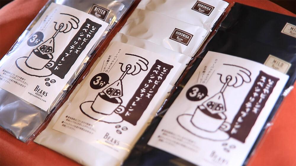 毎日の気分やシーンに合わせて選ぶ、コーヒーの新鮮な楽しみ方。