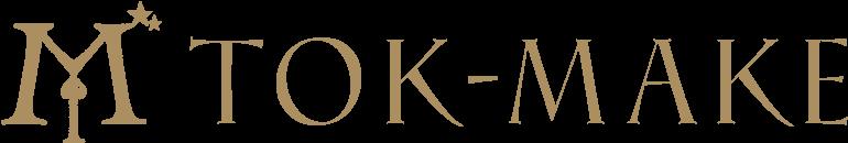 TOK-MAKEについて | tokmake