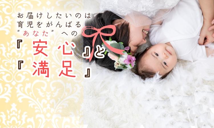 樋屋オンラインショップNEW OPEN!!