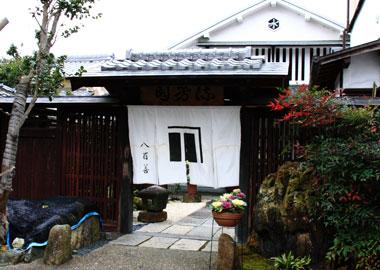 煎茶 流芳園(りゅうほうえん)のオススメ