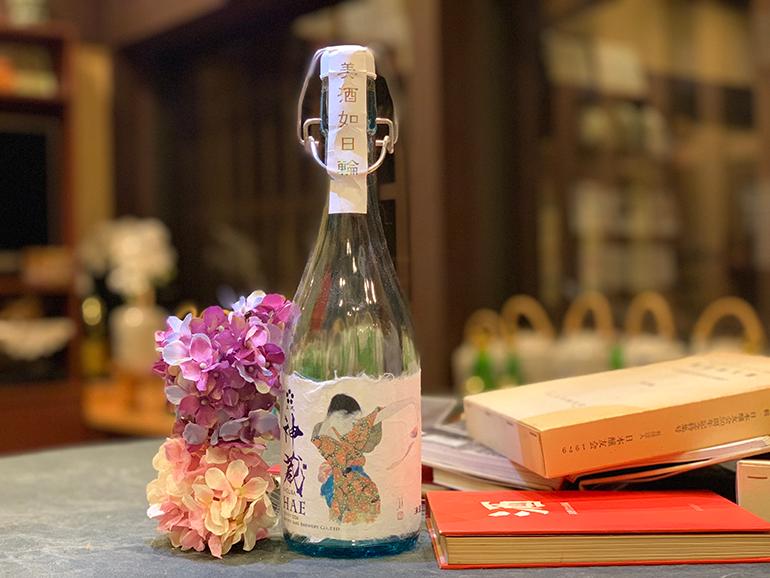 夏季限定商品・純米大吟醸 五紋神蔵「南風HAE」無濾過生原酒