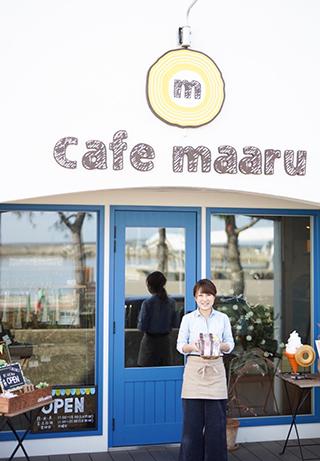 バウムクーヘン専門店 cafe maaru