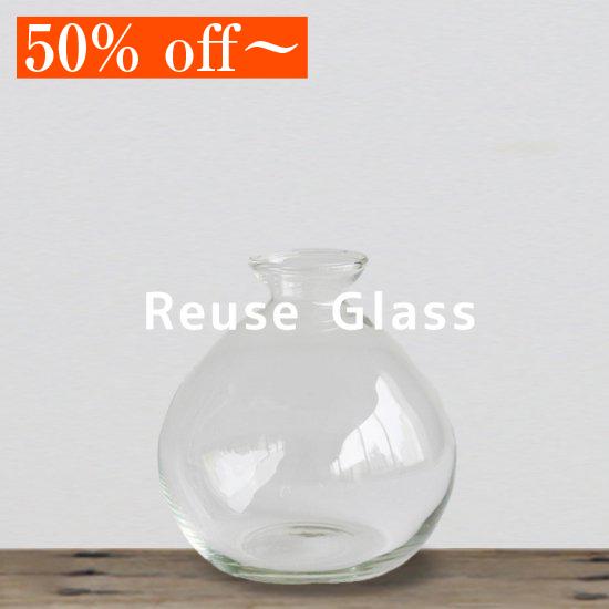 バブルベース ガラス