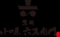 魚商 小田原六左衛門
