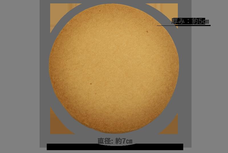 プリントクッキー(大) 直径/厚み