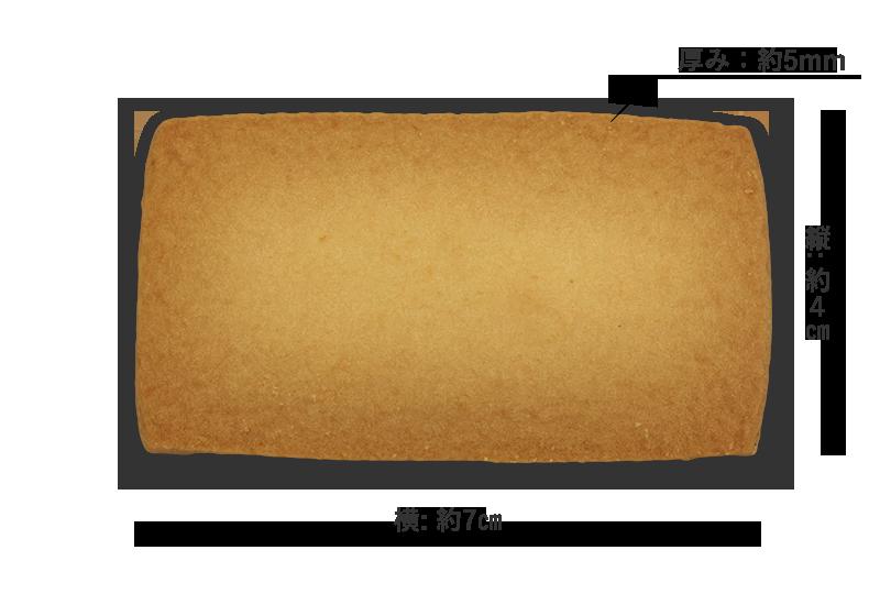 プリントクッキー 角型 直径/厚み