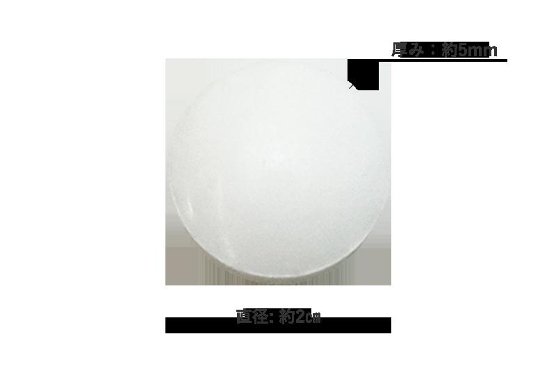 ラムネ 直径/厚み