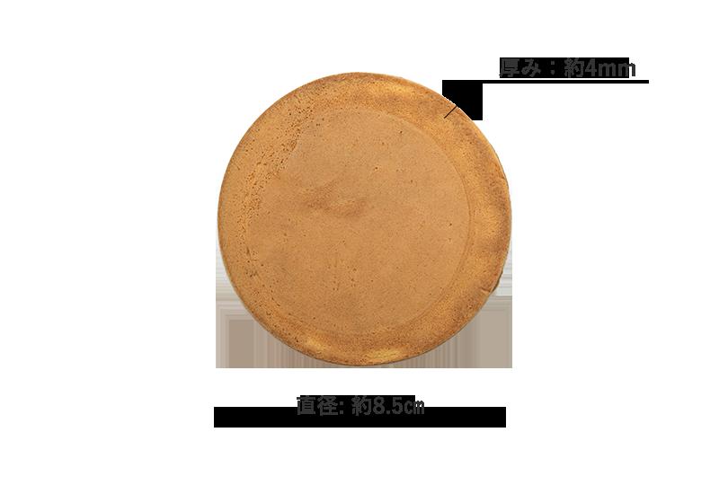 焼印せんべい 直径/厚み