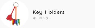 Key Holders キーホルダー
