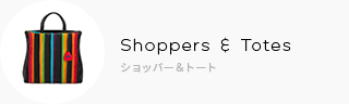 Shoppers & Totes ショッパー&トート