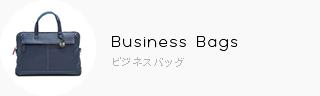 Business Bags ビジネスバッグ