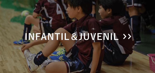 INFANTIL&JUVENIL