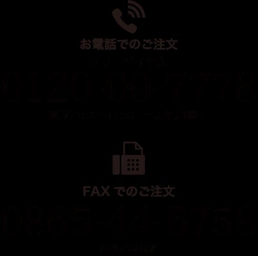 TEL FAX