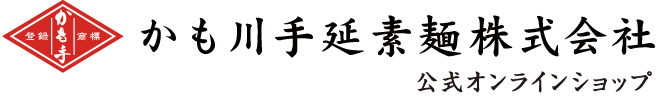 かも川手延素麺株式会社 公式オンラインショップ