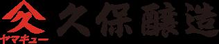 久保醸造 公式サイト|ヤマキューでおなじみ久保醸造 創業昭和7年の醤油・味噌醸造元 鹿児島県鹿屋市