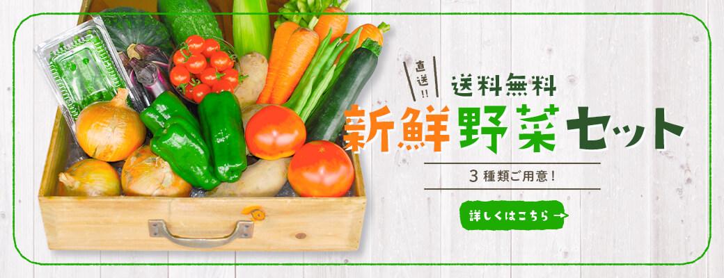 """岡山・香川の""""こだわり""""の野菜の画像"""