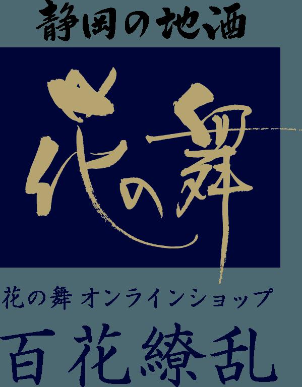 花の舞オンラインショップ 百花繚乱